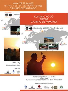 Credential-Kumano-Santiago