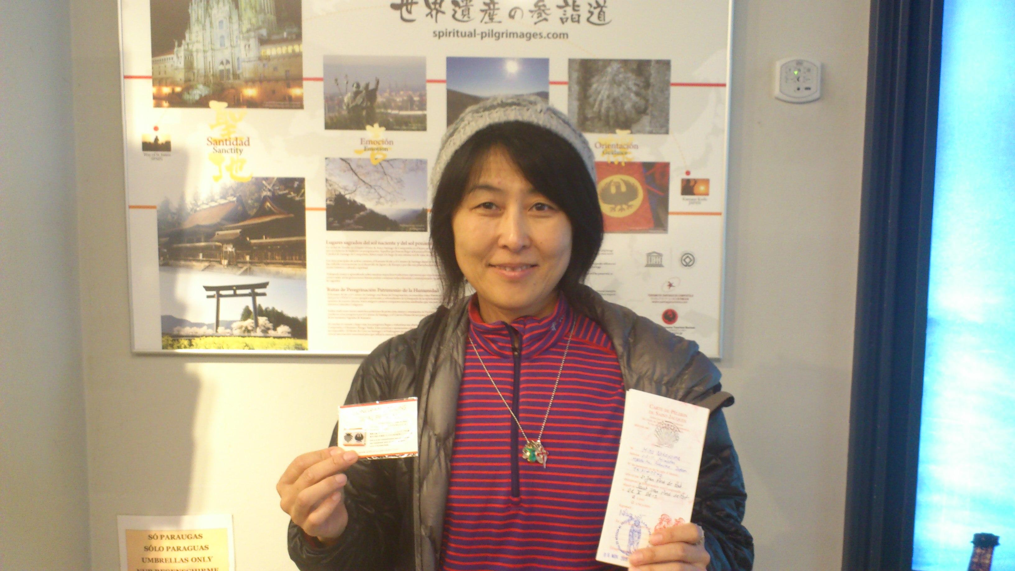 Watch Miho Nakayama video