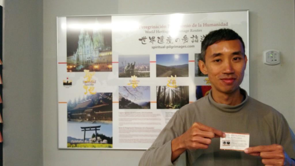 Tan Wei Lun