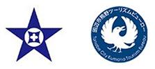 logos-Kumano